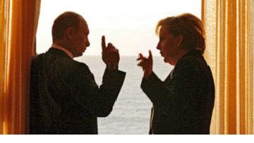 'Новая Россия' Владимира Путина: ностальгия по утраченному могуществу, мечты об автономии picture