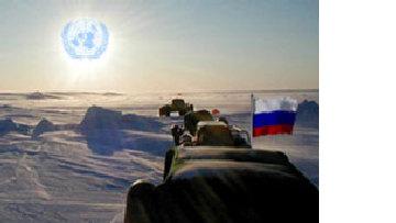 Арктические авантюры picture