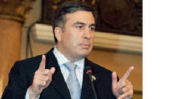 Саакашвили против всех picture