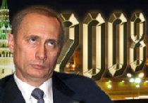 Кукловод Владимир Путин строит долгосрочные планы сохранения власти picture