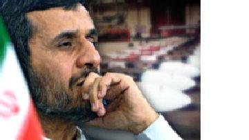 Сталин, Мао... и Ахмадинежад? picture