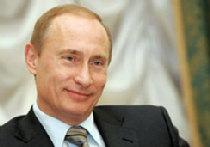 Соблазненные улыбкой Путина picture
