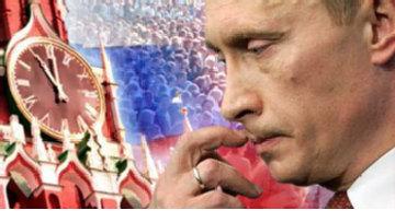 Россия: тоталитарный режим, рабски подчиненный царю, строящему новую фашистскую империю picture