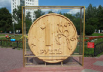 ИноВидео: рубль в корзину? picture