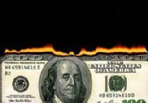 Финансовый кризис - пролог нового мирового порядка? picture