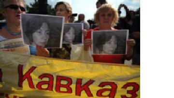 Эстемирова - очередная жертва системы Путина picture