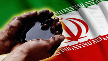 Нефть Ирана