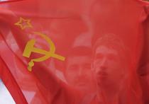флаг коммунисты