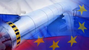 россия европа газопровод