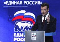"""Д.Медведев на Съезде партии """"Единая Россия"""""""