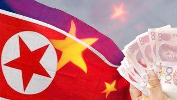 инвестиционный проект Китая в Северную Корею