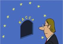 Сколько дают за пост президента ЕС