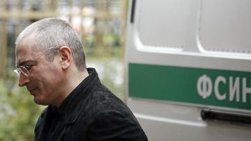 Михаила Ходорковского доставили в Хамовнический суд Москвы