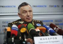 Пресс-конференция начальника Генштаба ВС РФ Николая Макарова