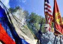 Киргизия как полигон соперничества России и США