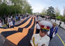 Георгиевская ленточка длинной 300 метров