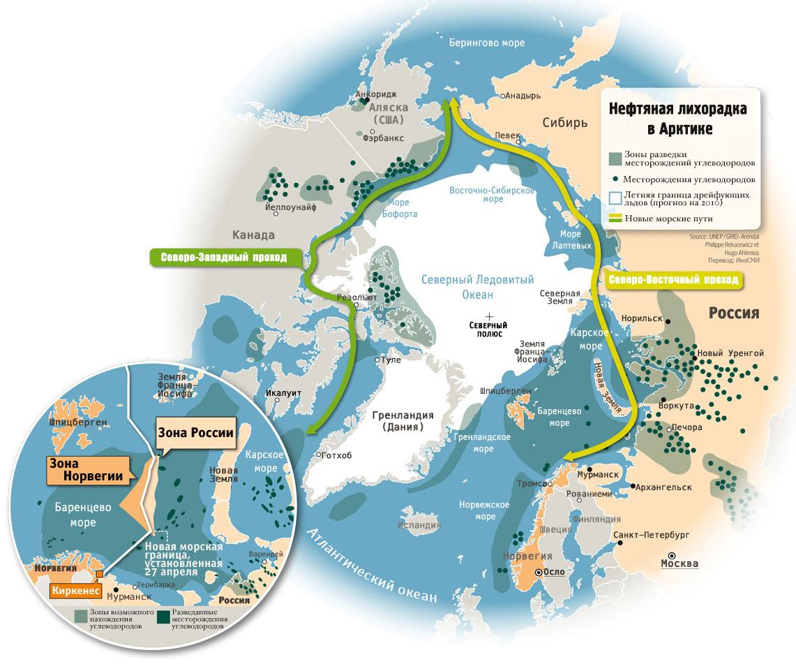 Нефтяная лихорадка в Арктике