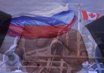 Оттепель канадско-российских отношений в Арктике