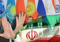 Шанхайская организация сотрудничества (ШОС) собирается отказать в членстве Ирану