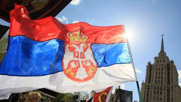 """""""Сербский марш"""" в поддержку территориальной целостности Сербии"""