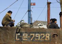 корейские беженцы