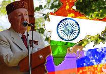 российский посол в Индии Александр Кадакин про Индию и Россию