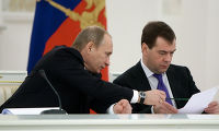 Заседание Госсовета РФ в Кремле