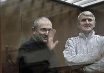 Михаил Ходорковкий и Платон Лебедев