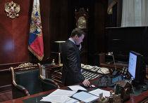 Д.Медведев провел экстренное совещание в связи с терактом