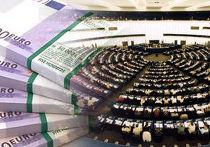 Европейский парламент начал расследование после того, как британская газета сообщила, что три депутата Парламента приняли предложения о получении до 100 тысяч евро