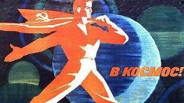 репринт советского плаката на тему полета юрия гагарина в космос