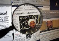 убит Руководитель и вдохновитель «Аль-Каиды» Усама бин Ладен