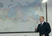 В.Путин посетил Госкомиссию по запасам полезных ископаемых