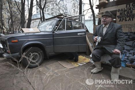 Ветеран ВОВ Акоп Мкртычан живет на улице