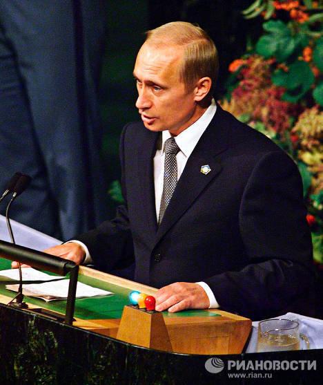Выступление В.Путина на Саммите тысячелетия в ООН