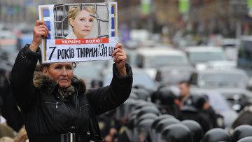 Оглашение приговора Юлии Тимошенко