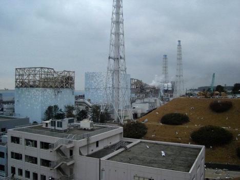 "Реакторы АЭС ""Фукусима-1"""