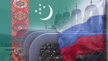 Туркмения, Россия, Газопровод