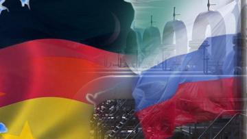 Трубопровод Россия Германия