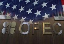 США и ОПЕК