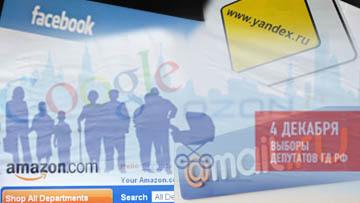 Выборы в интернете