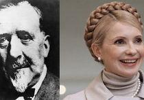 Генрих Манн и Юлия Тимошенко
