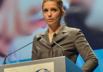 Дочь Юлии Тимошенко Евгения Карр выступает на конгрессе Европейской народной партии