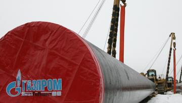 Газопровод «Бованенково – Ухта»