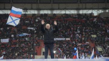 """Премьер-министр РФ В.Путин выступил на митинге своих сторонников """"Защитим страну!"""""""