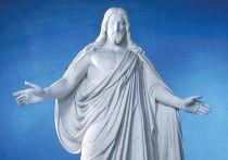 Изображение Иисуса у мормонов
