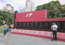 Памятник павшим в войне за Мальвины, Буэнос-Айрес