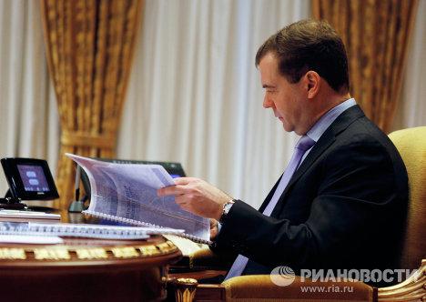 Совещание по вопросу создания парламентского центра