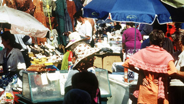 Вещевой рынок