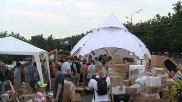 Московские волонтеры отправились в Краснодарский край